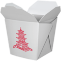 takeout-box_1f961.png